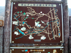 20060504miyama02
