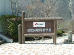 20060504miyama03