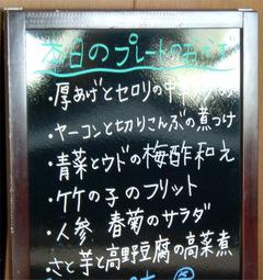 20060506kotoha03