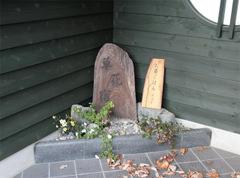 20061124soukajuku07