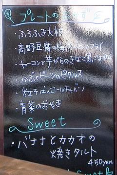 20070211kotoha02