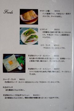20070701yumeya04