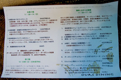 Ours_dining_menu